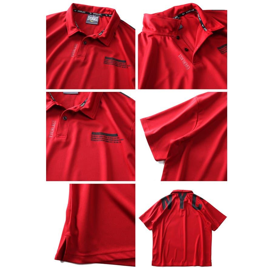 大きいサイズ メンズ EVERLAST 吸水速乾 バックプリント 半袖 ポロシャツ elc02108b 3
