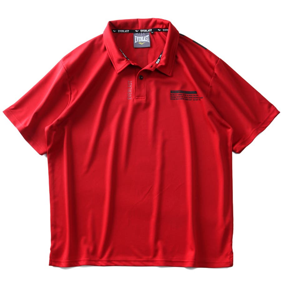 大きいサイズ メンズ EVERLAST 吸水速乾 バックプリント 半袖 ポロシャツ elc02108b 5