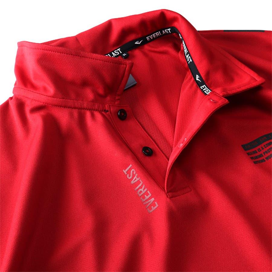 大きいサイズ メンズ EVERLAST 吸水速乾 バックプリント 半袖 ポロシャツ elc02108b 7