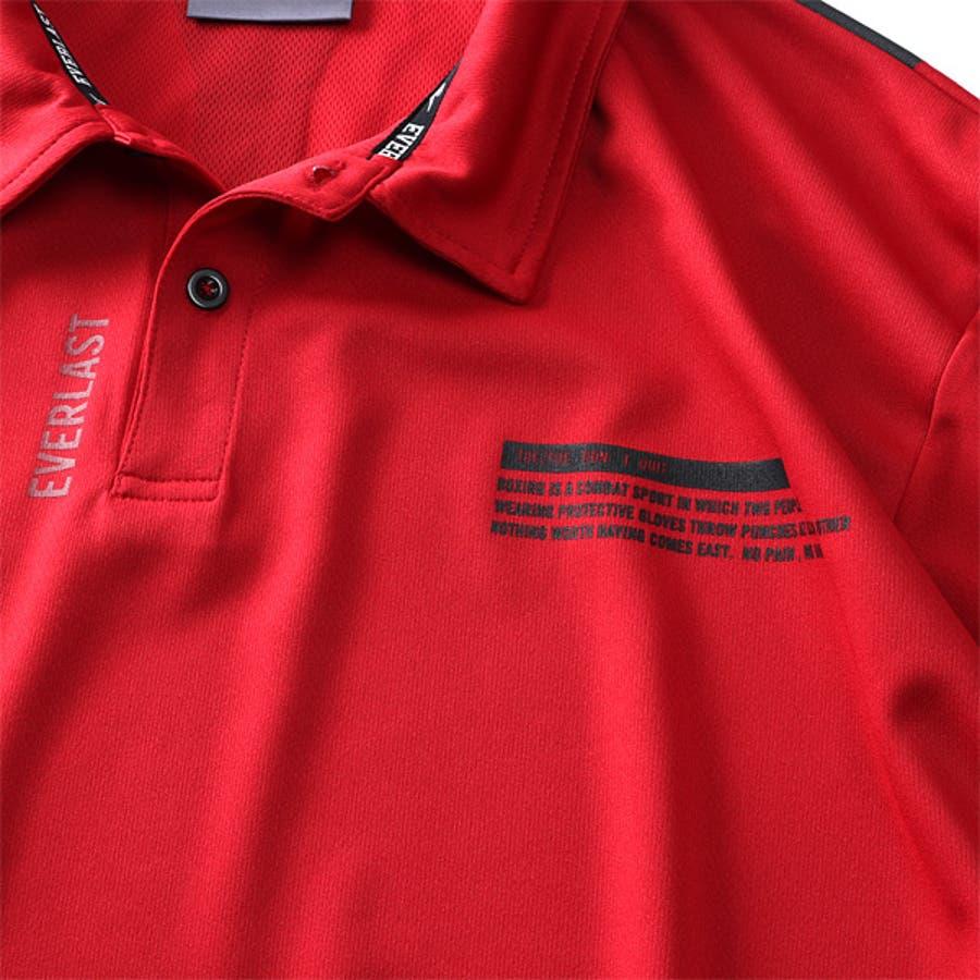 大きいサイズ メンズ EVERLAST 吸水速乾 バックプリント 半袖 ポロシャツ elc02108b 8