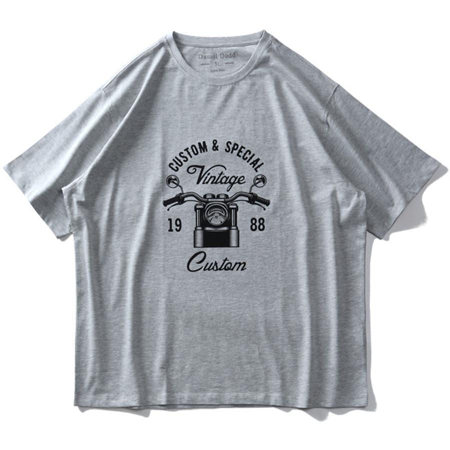 大きいサイズ メンズ DANIEL DODD オーガニック プリント 半袖 Tシャツ Vintage Customazt-200267 6