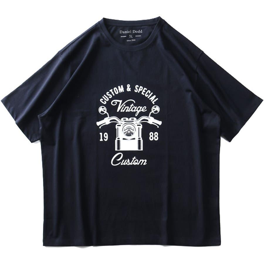 大きいサイズ メンズ DANIEL DODD オーガニック プリント 半袖 Tシャツ Vintage Customazt-200267 8