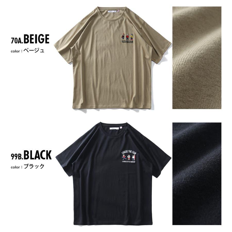 大きいサイズ メンズ QUASH アッシュ くま刺繍 半袖 Tシャツ ap86921g 2