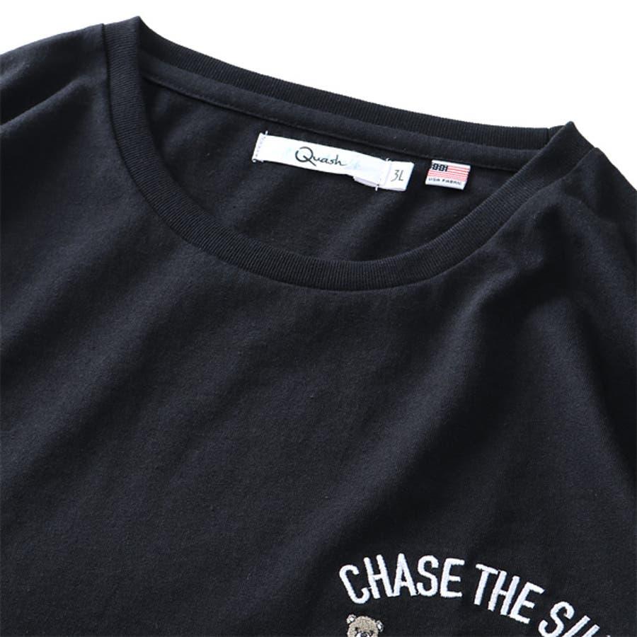 大きいサイズ メンズ QUASH アッシュ くま刺繍 半袖 Tシャツ ap86921g 8