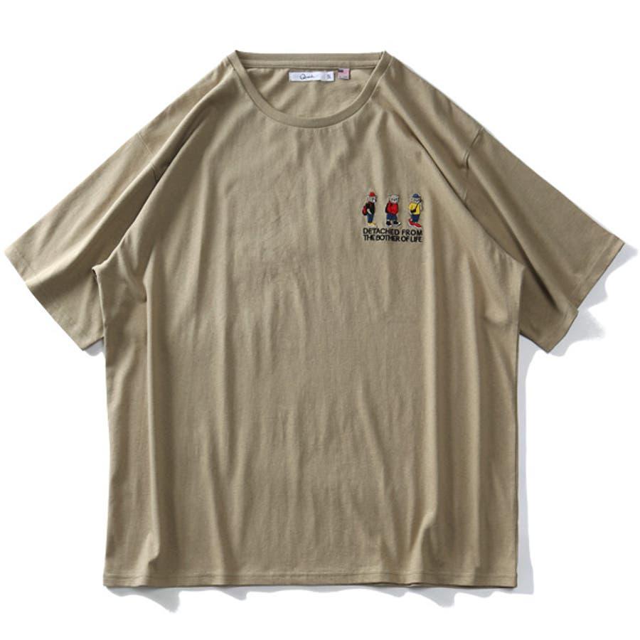 大きいサイズ メンズ QUASH アッシュ くま刺繍 半袖 Tシャツ ap86921g 6