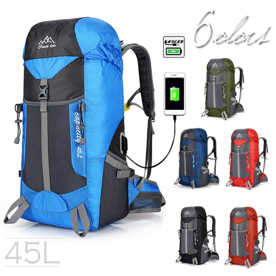 51db7bc92ac5 45L USBポート付き リュック バックパック リュックサック メンズ レディース サック 登山 アウトドア 防災 トレッキング