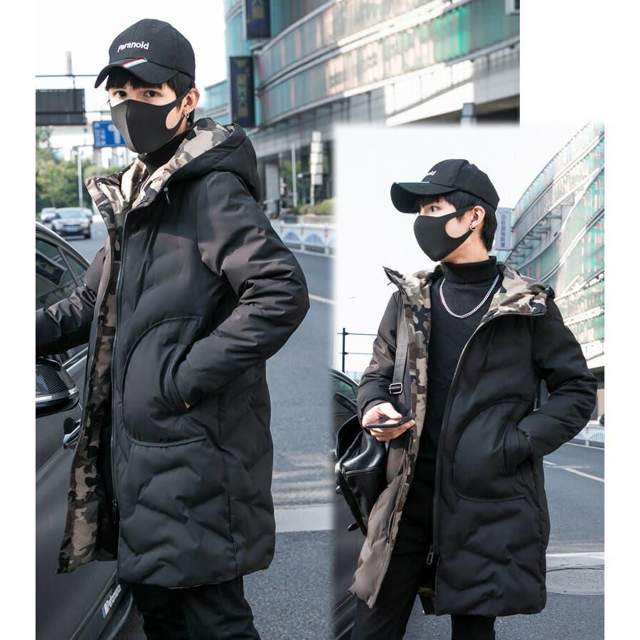 1ec800f15cf 中綿コート裏側がカモ柄 迷彩 ジップアップ フード付き コート メンズ ...