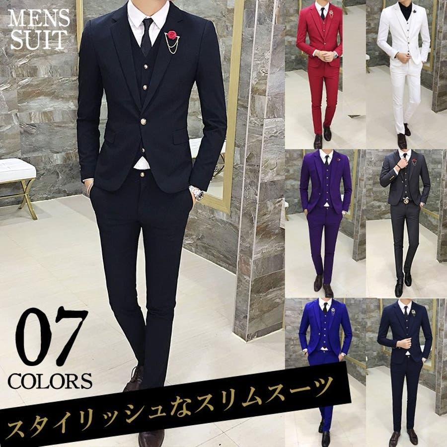 f3ee9efec1b44 メンズ ピーススーツ スタイリッシュスーツ メンズスーツ 3点セット メンズスーツ スリムスーツ ビジネススーツ