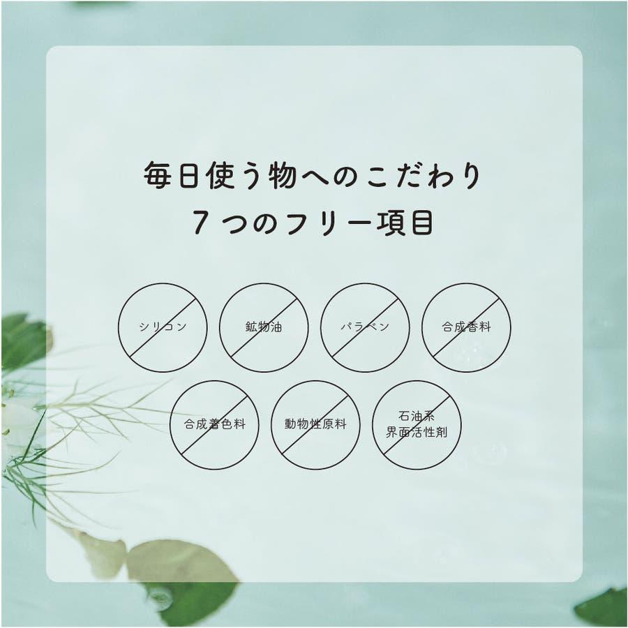 アロマキフィ オーガニックシャンプー ダメージリペア 6