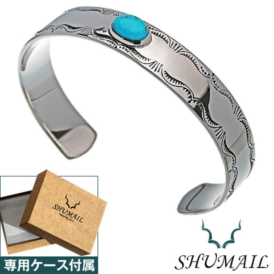 SHUMAIL (シュメール) ブランド カボション ターコイズネイティブ バングル メンズ シルバー