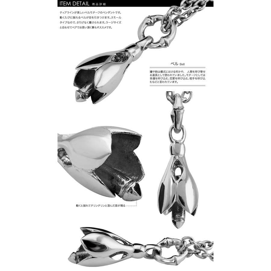 スモールティアーライン ベル ペンダント (トップのみ) メンズ ネックレス シルバー アクセサリー 3