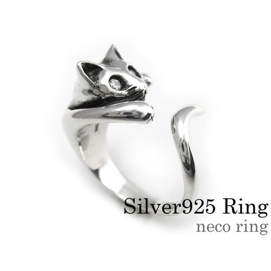 ネコ リング 猫 シルバー アクセサリー 指輪
