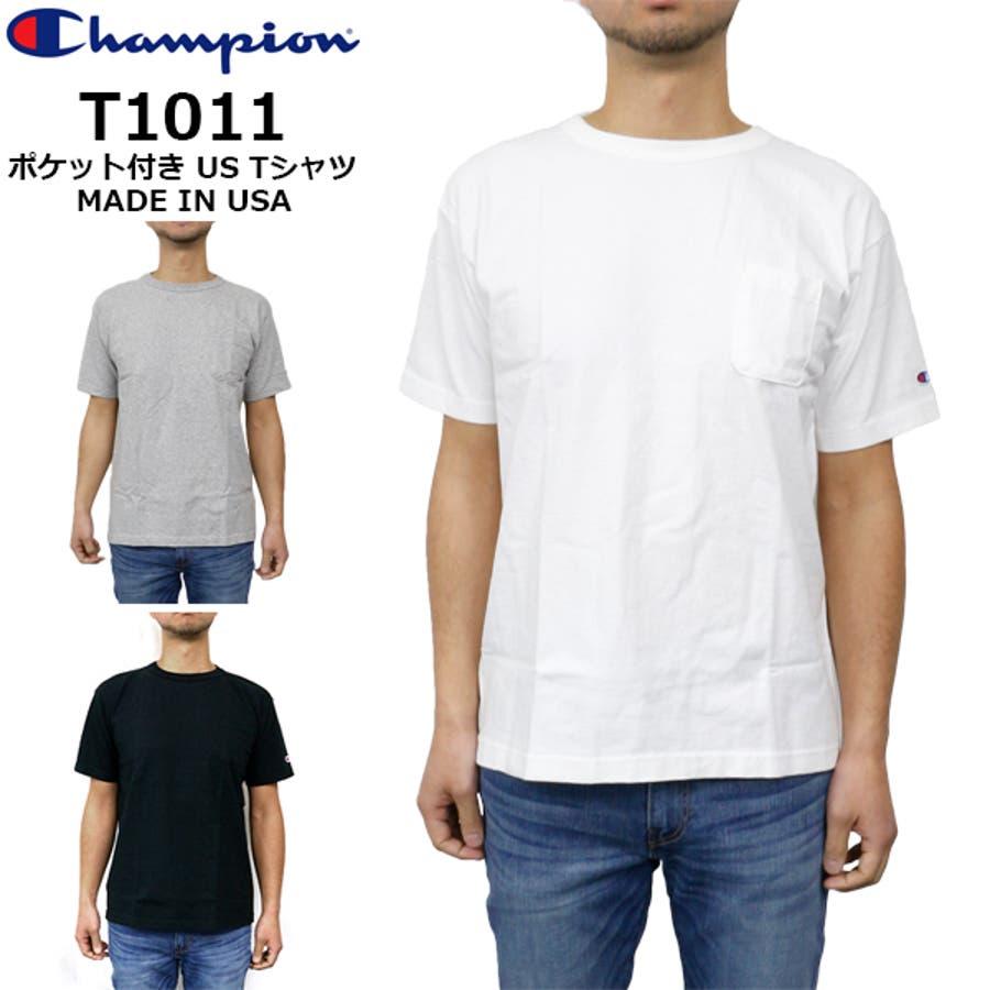 279d89a3ba9f7c チャンピオン メンズ T1011 Tシャツ アメリカ製 CHAMPION C5-B303 ポケット付き US Tシャツ