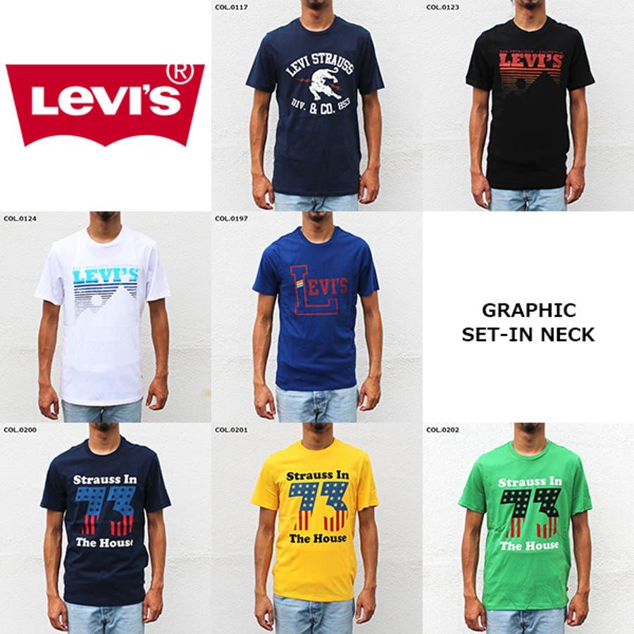 リーバイス メンズ Tシャツ LEVIS 22491 グラフィック セットイン ネック 半袖 プリント 大きいサイズ小さいサイズ 春夏 1