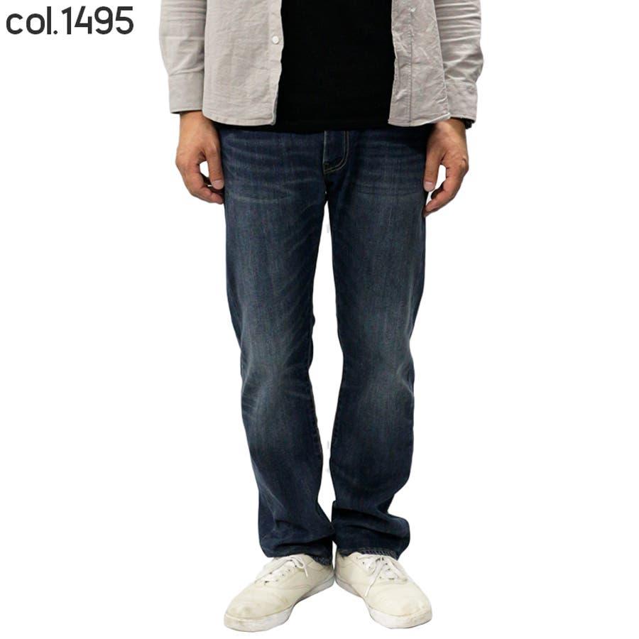 リーバイス メンズ ジーンズ デニム LEVIS 505 COOL MAX レギュラー フィット ジーパン パンツ ストレッチ |涼しい かっこいい おしゃれ ストレート オリジナル 脚長 伸縮 levis levi's Levis 00505-149500505-1496 00505-1517 2