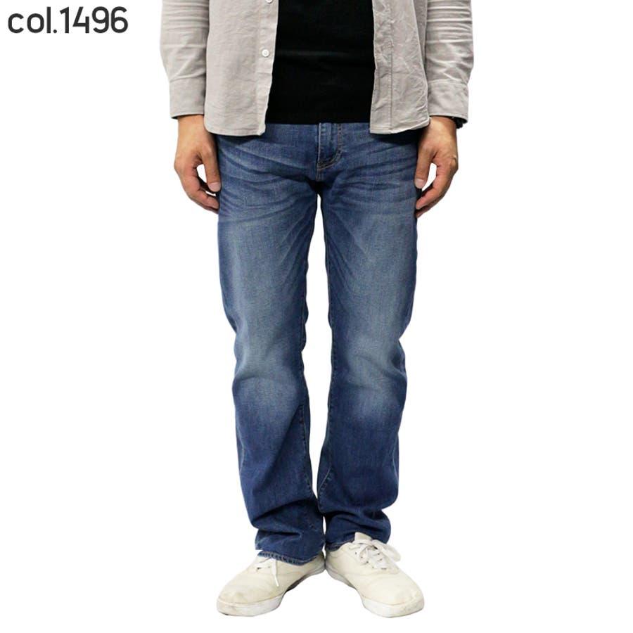 リーバイス メンズ ジーンズ デニム LEVIS 505 COOL MAX レギュラー フィット ジーパン パンツ ストレッチ |涼しい かっこいい おしゃれ ストレート オリジナル 脚長 伸縮 levis levi's Levis 00505-149500505-1496 00505-1517 5