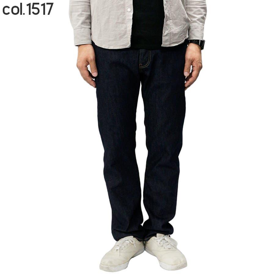 リーバイス メンズ ジーンズ デニム LEVIS 505 COOL MAX レギュラー フィット ジーパン パンツ ストレッチ |涼しい かっこいい おしゃれ ストレート オリジナル 脚長 伸縮 levis levi's Levis 00505-149500505-1496 00505-1517 8