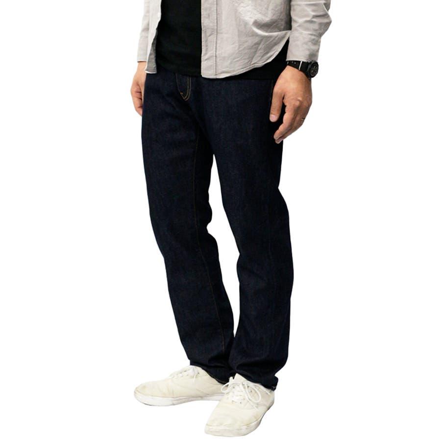 リーバイス メンズ ジーンズ デニム LEVIS 505 COOL MAX レギュラー フィット ジーパン パンツ ストレッチ |涼しい かっこいい おしゃれ ストレート オリジナル 脚長 伸縮 levis levi's Levis 00505-149500505-1496 00505-1517 9