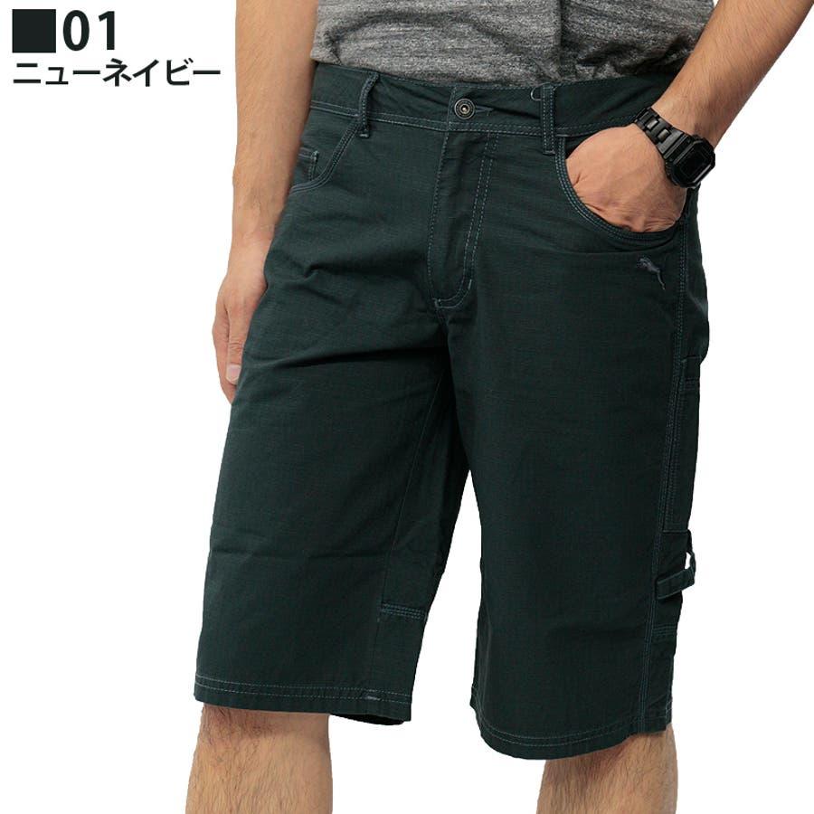 プーマ メンズ パンツ PUMA 558001 バミューダ パンツ | おしゃれ かっこいい 夏 ビーチ 4分丈 5分丈 綿 黒カーゴファスナー 登山 夏用 ネイビー 男性 丈夫 アウトドア レジャー トレーニング コットン 海 山 ストレート大きいサイズ サバイバルリップストップ 64