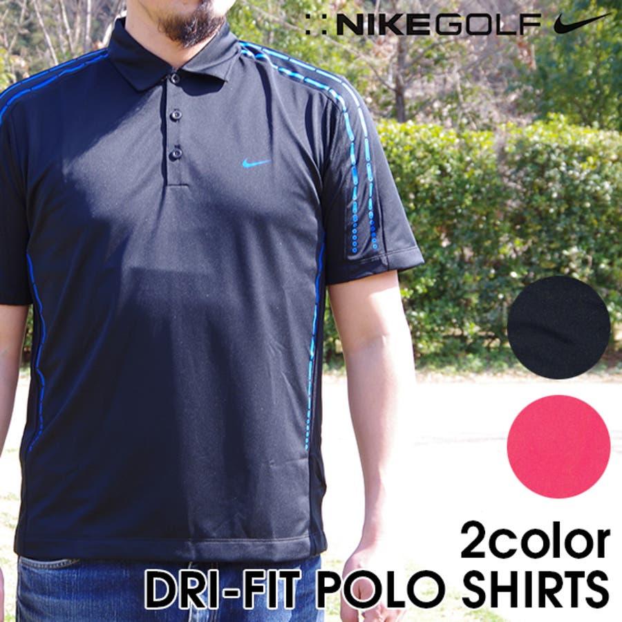NIKE GOLF MENS 426202DRI-FIT メッシュベント 半袖ポロナイキ ゴルフ メンズ ポロ ポロシャツ おしゃれかっこいい かわいい 緑の芝生に映える 着心地も良い プレゼントにオススメ 涼しい 春 夏 メッシュ 快適 ベタつかない 1