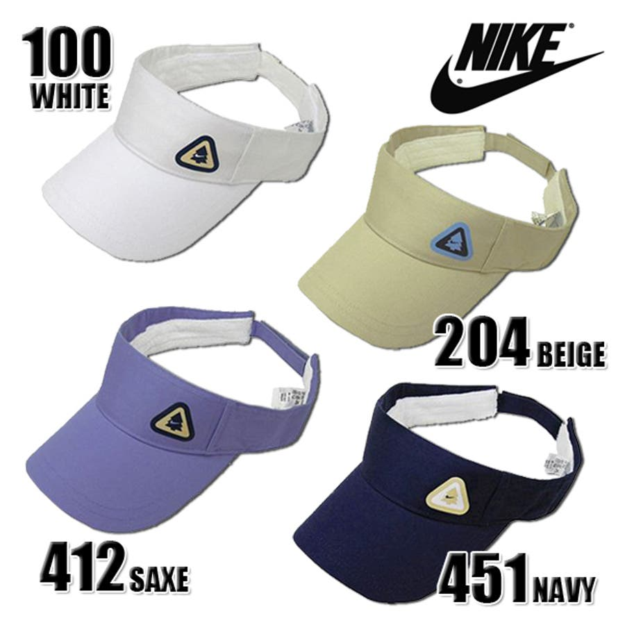 NIKE ACC キャップ 573076 ナイキ メンズ レディース 兼用 マルチ スポーツ サンバイザー 帽子 UVカット紫外線熱中症対策 日焼け防止 おしゃれ かっこいい かわいい シンプル テニス ゴルフ 内側タオル地 汗吸速乾 快適 春 夏 1