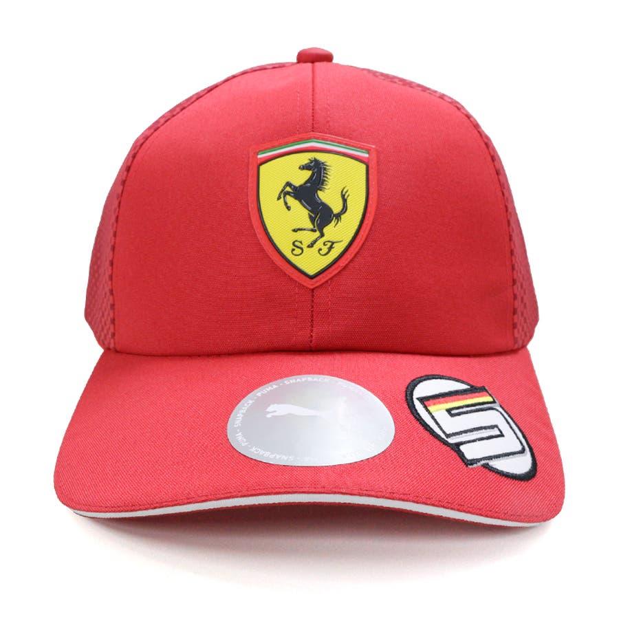 プーマ モータースポーツ キャップ PUMA 022878 SF スクーデリア フェラーリ チーム S.ベッテル キャップ  スポーツ ブランド CAP 帽子 コラボ メンズ レディース ユニセックス F1 セバスチャン レプリカ カーナンバー ロゴ 刺繍 赤レッド スクデット アジャスター Ferrari 3