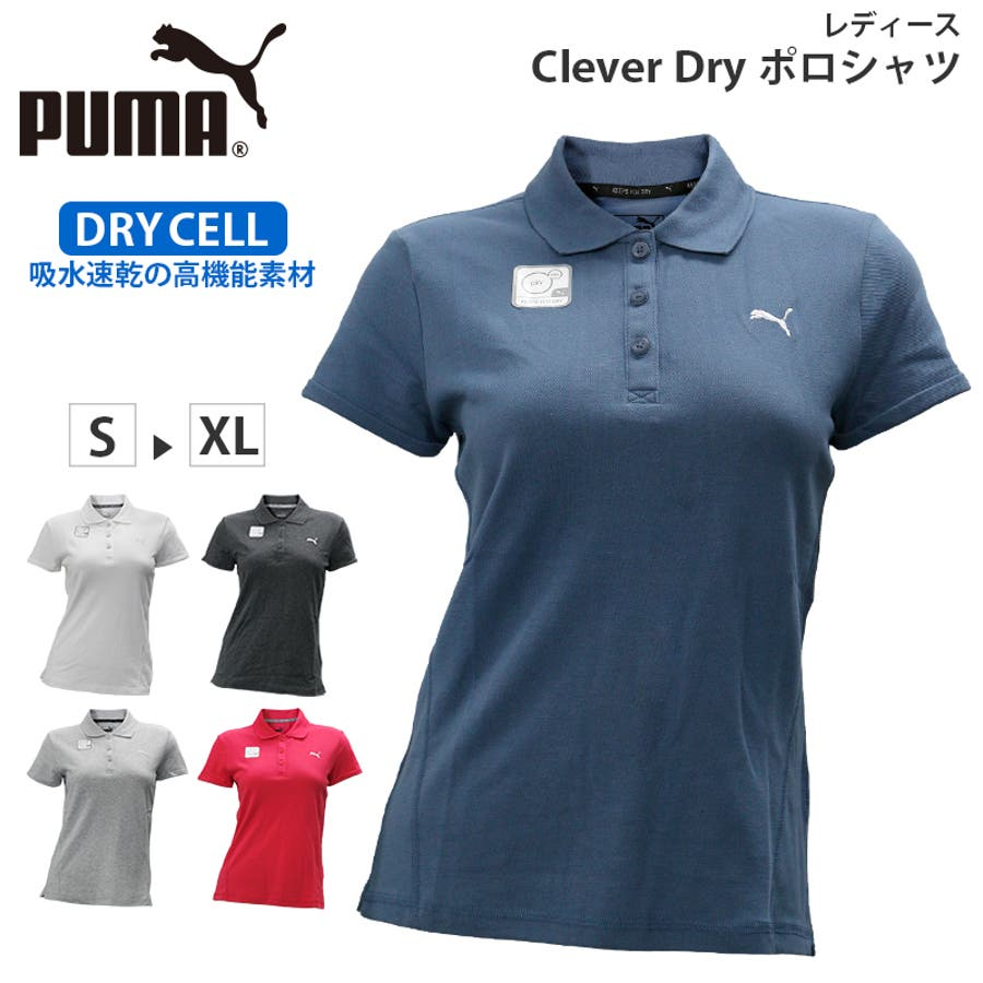 b90277a4081f5 プーマ レディース ポロシャツ PUMA 839005 Clever Dry 半袖 ポロ ...
