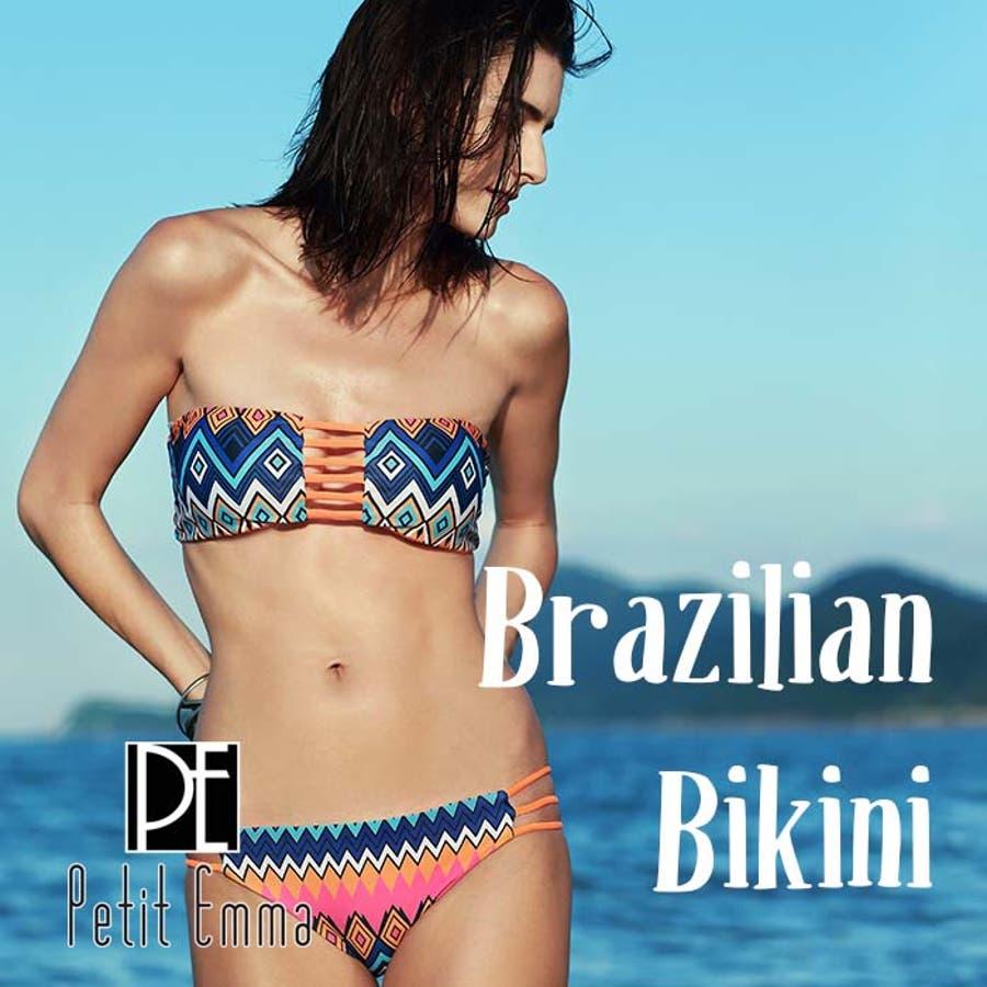 オレンジブラジリアンビキニ 2点セット 水着 海 2017年 レディース ビキニ ツーピース バンド バンドゥ バンドゥ 577f349d0d