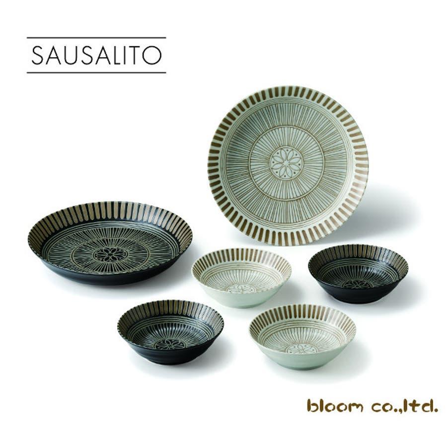 【日本製/美濃焼】サウサリート パーティセット 深皿2枚 小鉢4個 深皿径22x高4cm 小鉢径13.5x高4cm 1