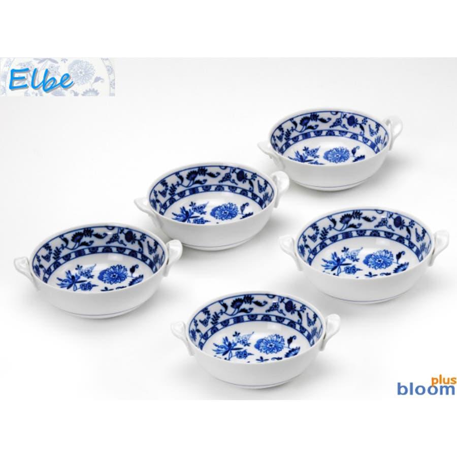【日本製/美濃焼】エルベ 手付スープ碗セット13.5x5cm 1