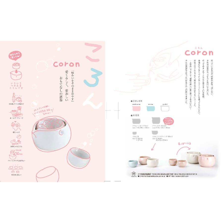 【日本製/美濃焼】ヤマ亮横井 コロン 冷酒器 1.5合 yuki 徳利&盃 2