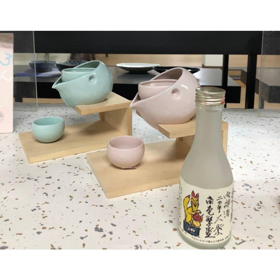 【日本製/美濃焼】ヤマ亮横井 コロン 冷酒器 1.5合 yuki 徳利&盃 3