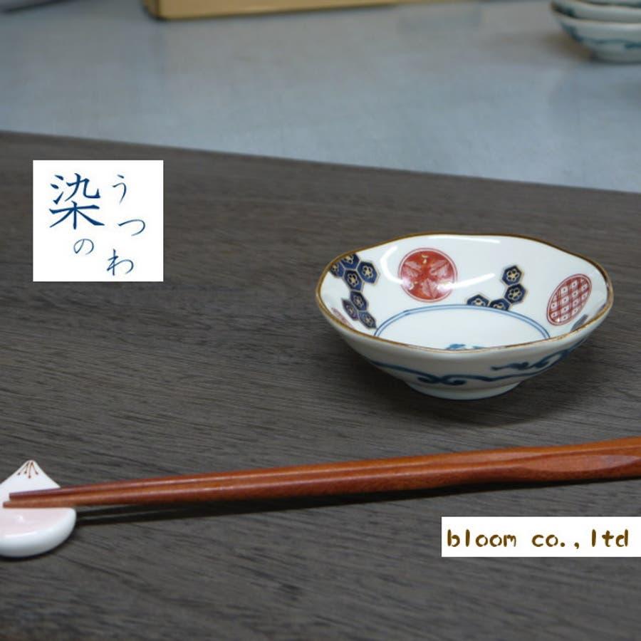 【日本製/美濃焼】染錦古伊万里 小付鉢 (染錦亀甲) 径11x高3.5cm 1