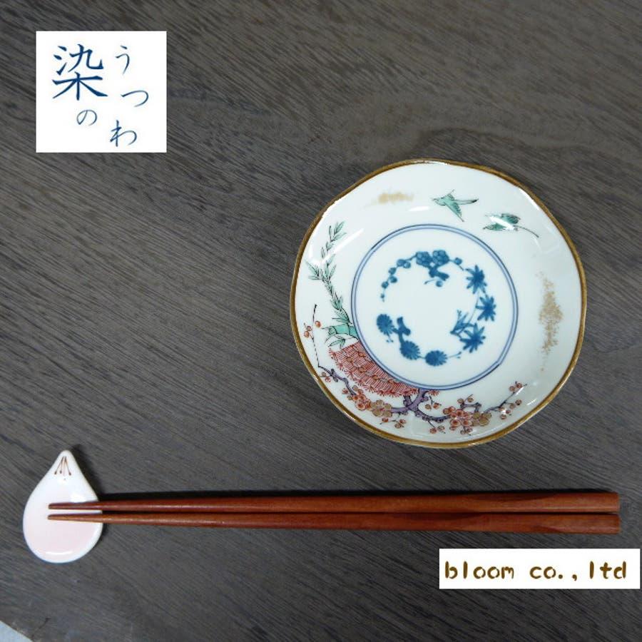 【日本製/美濃焼】染錦古伊万里 小皿 (染錦花鳥) 径12x高2cm 1