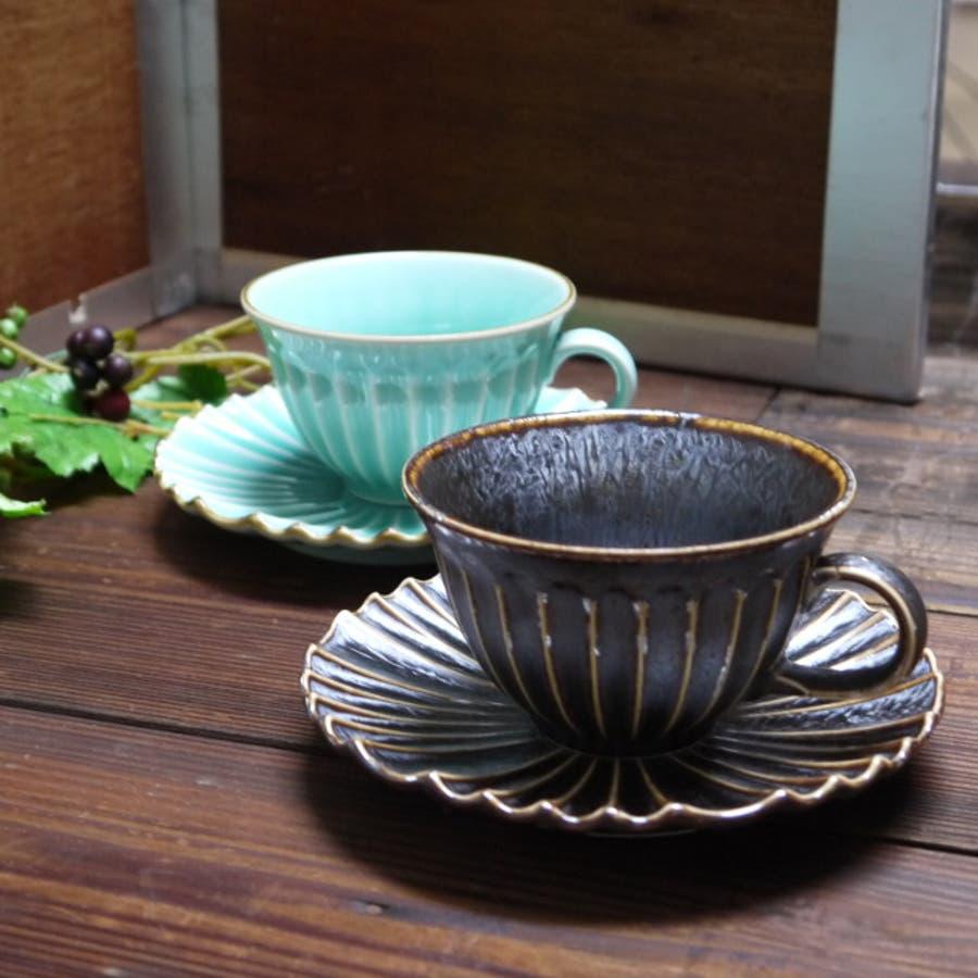 【日本製/美濃焼】孔雀 コーヒー碗皿 ブラウン 碗)径10.5x高6cm 2