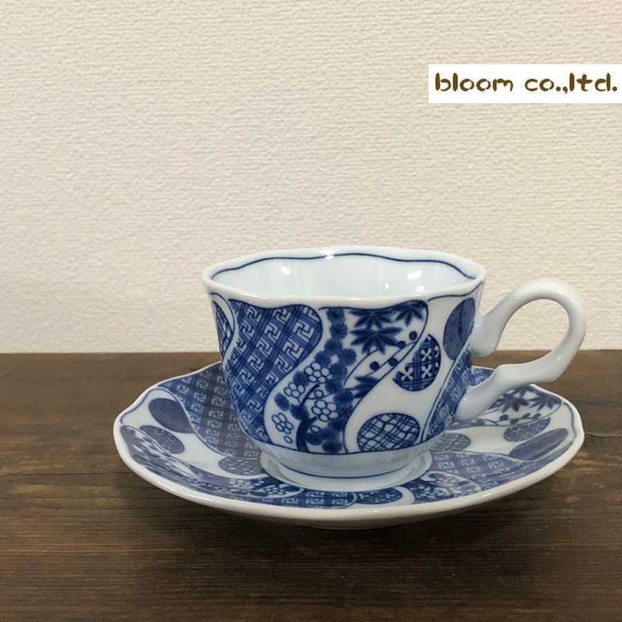 【日本製/美濃焼】丸紋松竹梅 一客碗皿 1