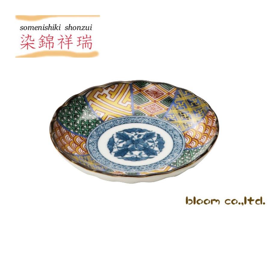 【日本製/美濃焼】染錦祥瑞 小皿 径12.5x高2.5cm 1