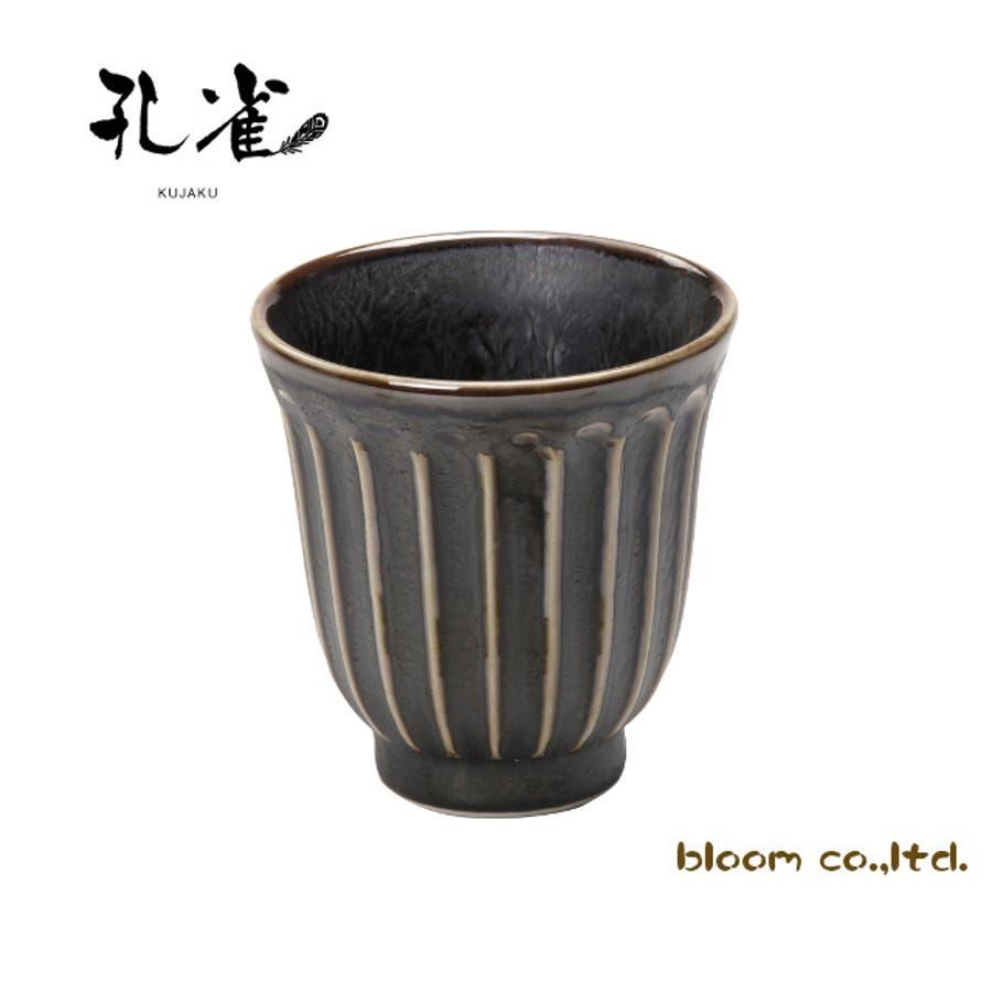【日本製/美濃焼】孔雀 湯呑 ブラウン 径8x高8.5cm200ml 1