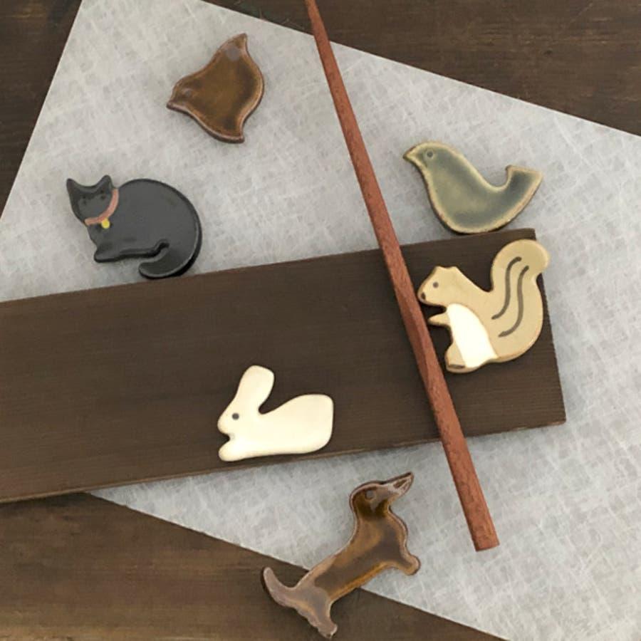 【日本製/美濃焼】atelier8409 りす箸置 4.6x3.7cm AnimalCraft Chopstick restSquirrel かわいい 3