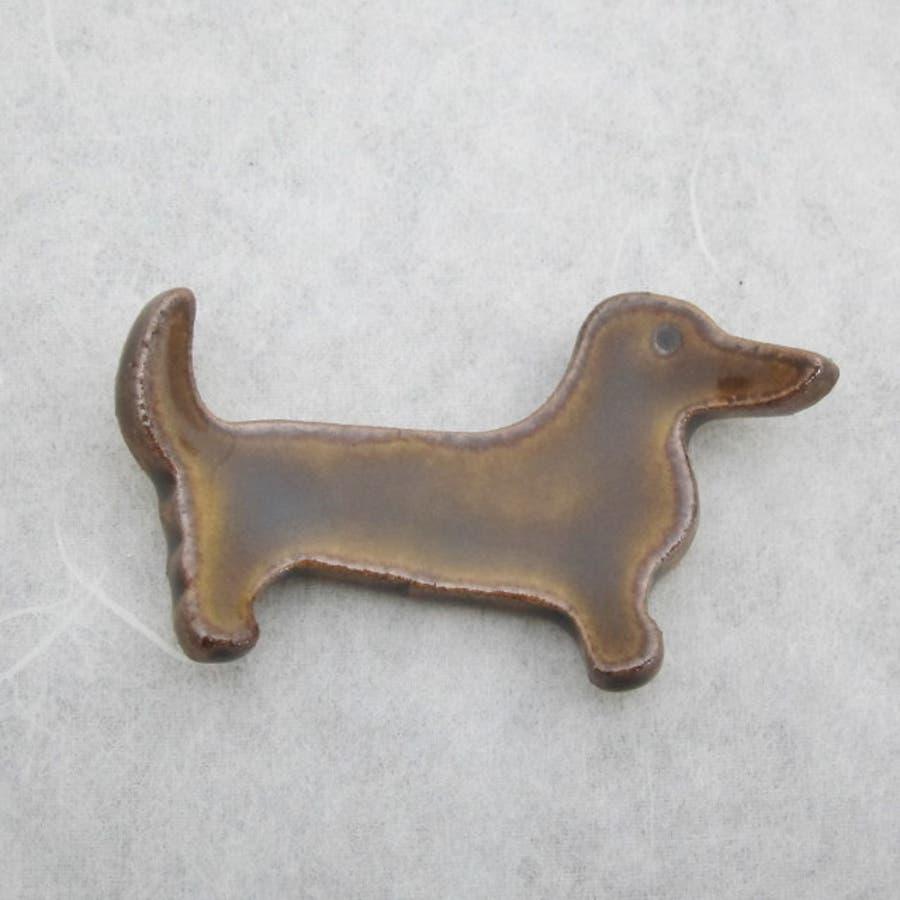【日本製/美濃焼】atelier8409 ダックスフンド箸置 6.3x3.4cm AnimalCraft Chopstick rest犬 Dog かわいい 2