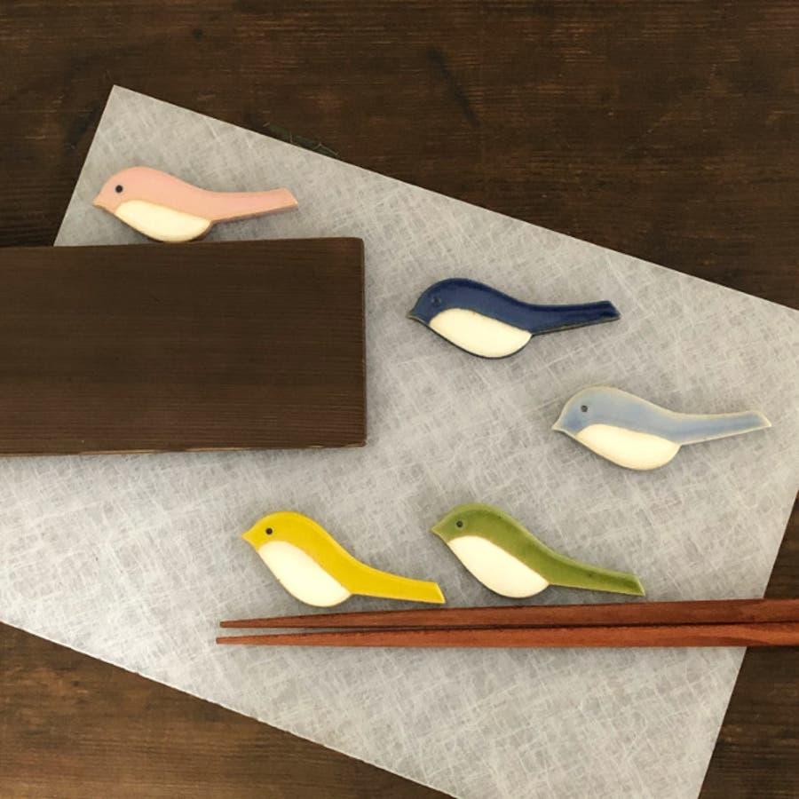 【日本製/美濃焼】atelier8409 いろとりどり 箸置 ピンク 6.8x3cm AnimalCraft Chopstickrest Bird 鳥 とり pink パステルカラー かわいい 3