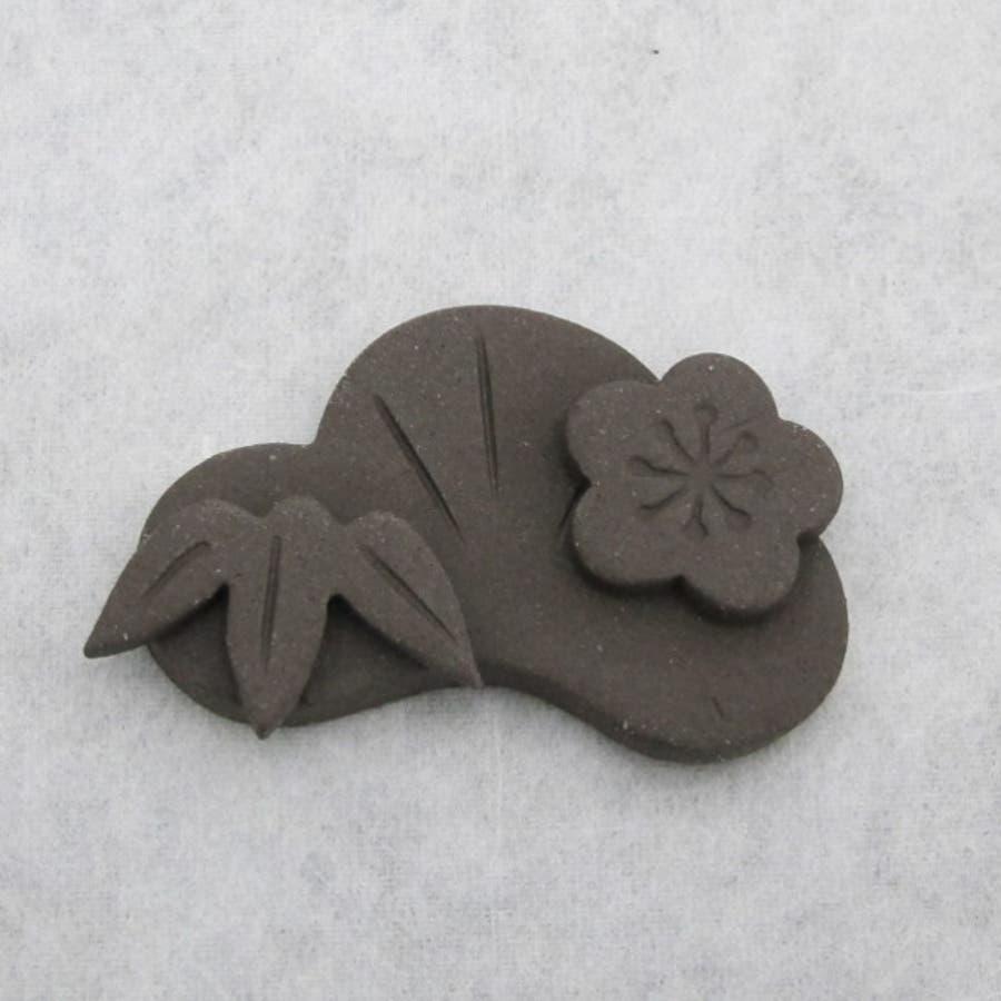 【日本製/美濃焼】atelier8409 燻黒 松竹梅箸置 4.6x3.1cm kunkoku Chopstick rest 縁起物松竹梅 2