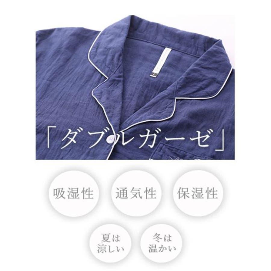 ブルーミングフローラルームウェア パジャマ 上下セット 長袖 日本製 ダブルガーゼ綿100% シャツ衿 優しい着心地 レディース コットン100% 敏感肌用 春夏 春用 夏用 秋用 bloomingFLORA  4