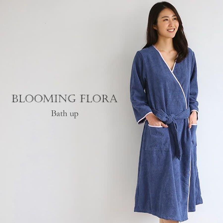 ブルーミングフローラ 綿100%スフレfineタオル バスローブ ルームウェア パジャマ ワンピース風呂上り改良進化シリーズ レディース 1