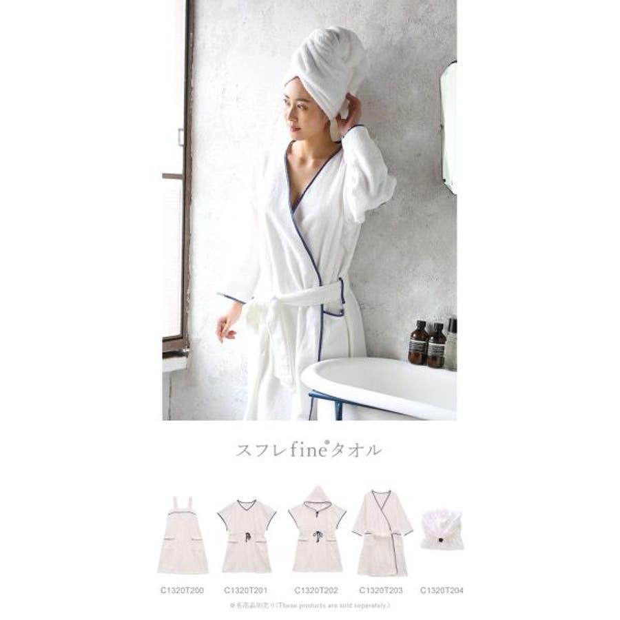 ブルーミングフローラ 綿100%スフレfineタオル バスローブ ルームウェア パジャマ ワンピース風呂上り改良進化シリーズ レディース 3