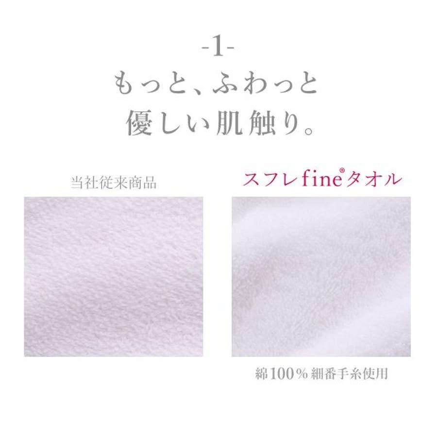 ブルーミングフローラ 綿100%スフレfineタオル バスローブ ルームウェア パジャマ ワンピース風呂上り改良進化シリーズ レディース 4