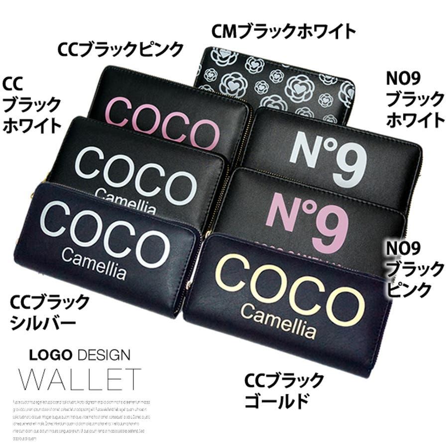 6c1b5826117c COCO Camellia ココカメリア デザイン☆ラウンド財布 SLGLO[品番 ...