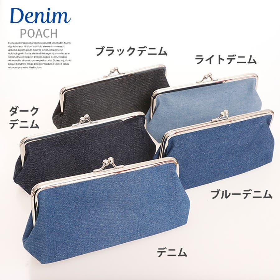 SELECTION セレクション デニムがま口ポーチ GAMA-DENI 6
