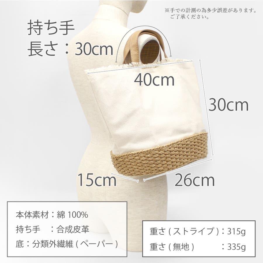 【トートバッグ】フリンジ コンビ カゴ バッグ【652099】 2