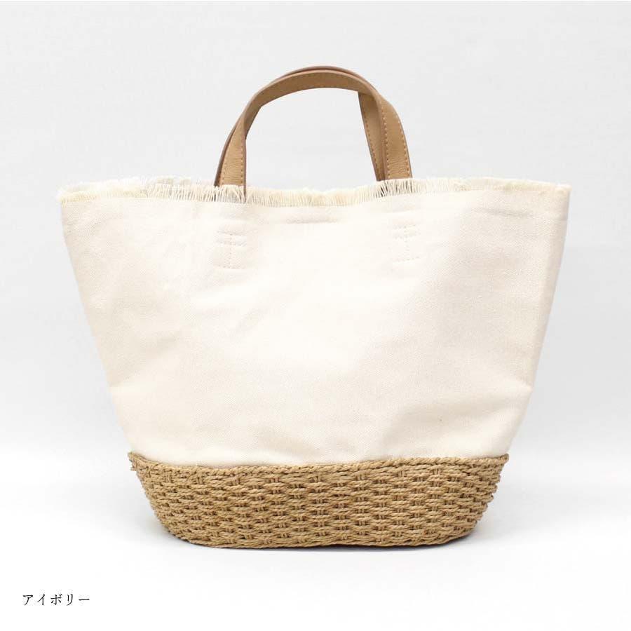【トートバッグ】フリンジ コンビ カゴ バッグ【652099】 18